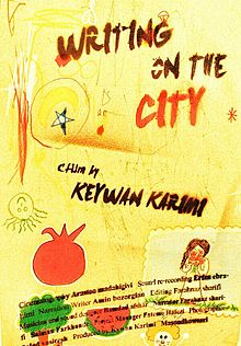 writing_on_the_city_poster_keywan_karimi