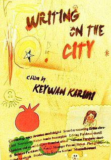 writing_on_the_city_poster_keywan_karimi